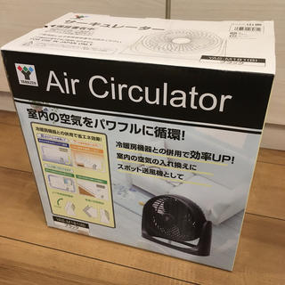 山善 - サーキュレーター YAMAZEN