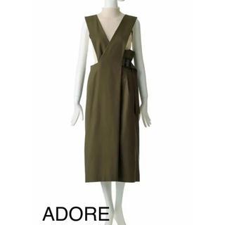 アドーア(ADORE)のアドーア ハイコンパクトコットンジャンパースカート(ひざ丈スカート)