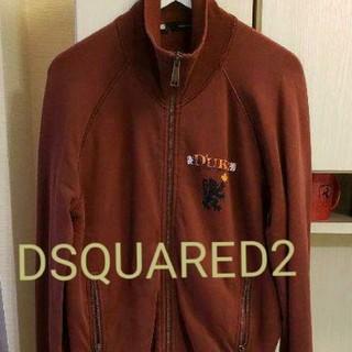 DSQUARED2 - DSQUARED2  ディースクエアード ジャージ sizeL