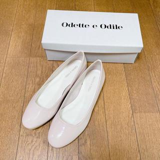 オデットエオディール(Odette e Odile)のオデットエオディール パンプス(ハイヒール/パンプス)