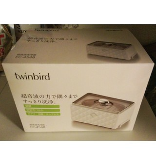 ツインバード(TWINBIRD)のツインバード twinbird  超音波洗浄器 EC-4548W(その他)