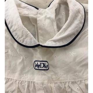 baby Dior  白ロンパース 80サイズ ベビーディオール