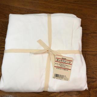 ムジルシリョウヒン(MUJI (無印良品))の専用の商品です ボックスシーツ二枚セット(シーツ/カバー)