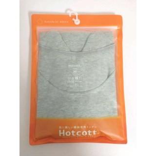 ベルメゾン(ベルメゾン)のベルメゾン ホットコット 長袖丸首Tシャツ Mサイズ グレー(アンダーシャツ/防寒インナー)