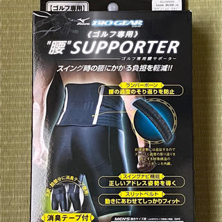 ミズノ(MIZUNO)のMIZUNO GOLF ゴルフ専用腰用サポーター スパッツ付き (ウエア)