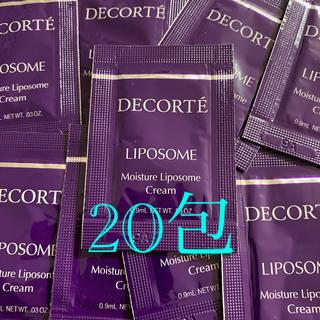 コスメデコルテ(COSME DECORTE)の20包 モイスチュアリポソーム クリーム コスメデコルテ (フェイスクリーム)