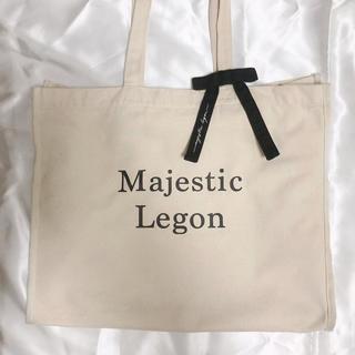マジェスティックレゴン(MAJESTIC LEGON)のMAJESTIC LEGON トートバッグ(トートバッグ)