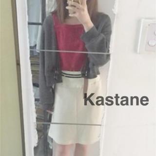 カスタネ(Kastane)の【限定特価】❁ジャガード編みリブスカート(ひざ丈スカート)