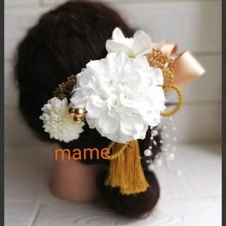 #280 花 髪飾り 白 金 前撮り 結婚式 白無垢(ヘアピン)
