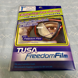 ツサ(TUSA)のTUSA くもり止めフィルム TA-200A(マリン/スイミング)