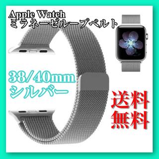 アップルウォッチ(Apple Watch)のApple Watchベルト ミラネーゼループ アップルウォッチバンド(金属ベルト)