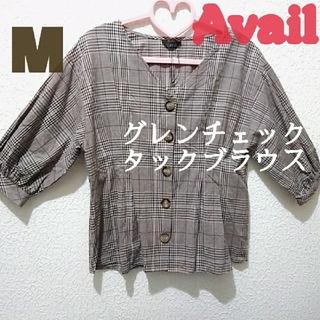 Avail - 新品 Avail グレンチェック柄 タック ブラウス♥️M GU GRL