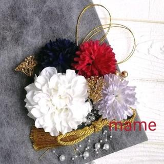 #281 花 髪飾り 白 赤 紺 青紫 金(ヘアアクセサリー)