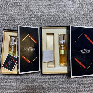ポーラ(POLA)のPOLA SENTIER VIBRANT サンティエ ビブラン 香水 2本(香水(女性用))