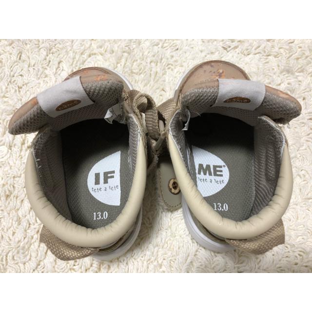 futafuta(フタフタ)のtete a tete スニーカー⋆* キッズ/ベビー/マタニティのベビー靴/シューズ(~14cm)(スニーカー)の商品写真