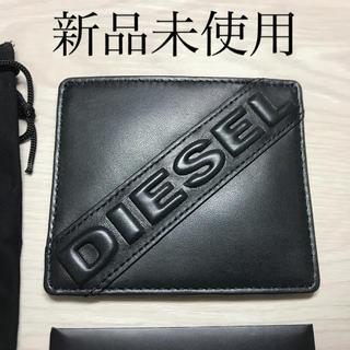 ディーゼル(DIESEL)のカードケース 名刺入れ DIESEL(その他)