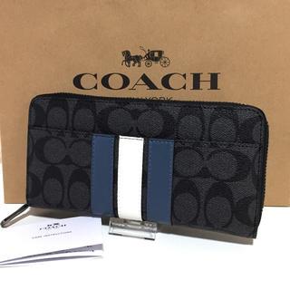 コーチ(COACH)の新品 コーチ 長財布 メンズ 長財布 ストライプ(長財布)