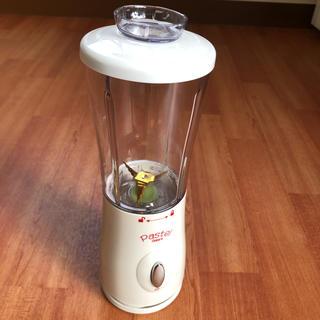 コンパクトミキサー 2杯用の飲みきりサイズ 新品❗️(調理道具/製菓道具)