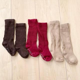 ザラキッズ(ZARA KIDS)の秋色 リブ くしゅくしゅ ソックス 3色 3足セット 韓国(靴下/タイツ)