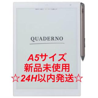 フジツウ(富士通)の富士通 電子ペーパー  クアデルノ A5(電子ブックリーダー)