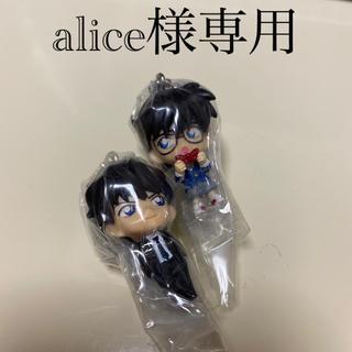 alice様専用(キャラクターグッズ)