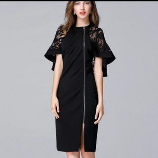ビーシービージーマックスアズリア(BCBGMAXAZRIA)のケープ ドレス ミニワンピ(ミニドレス)