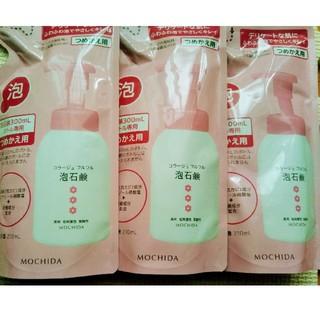 コラージュフルフル(コラージュフルフル)のコラージュフルフル 泡石鹸 ピンク3個(ボディソープ/石鹸)