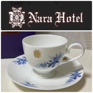 ニッコー(NIKKO)の未使用 奈良ホテル NIKKO コーヒー・ティー兼用 カップ&ソーサー 1客(食器)
