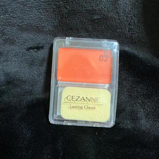 セザンヌケショウヒン(CEZANNE(セザンヌ化粧品))の新品 セザンヌ CEZANNE ラスティングチーク チーク 化粧品 廃盤(チーク)