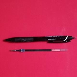 ミツビシエンピツ(三菱鉛筆)のジェットストリーム替芯 5パックセット(ペン/マーカー)