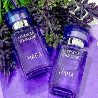 ハーバー(HABA)のHABA ラベンダー スクワランオイル  15ml*10(美容液)