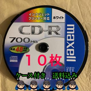 マクセル(maxell)のmaxell CD-R 700MB 10枚 未使用 (PC周辺機器)