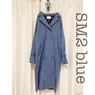 サマンサモスモス(SM2)のSM2 blue * トレンチコート(トレンチコート)