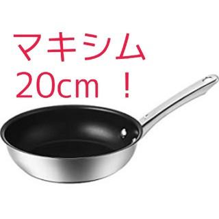 マイヤー(MEYER)のマイヤー フライパン 20cm マキシム IH・ガス熱源対応 オールステンレス!(鍋/フライパン)