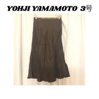 ヨウジヤマモト(Yohji Yamamoto)のヨウジヤマモト ロングスカート(ロングスカート)