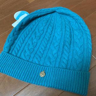 ランバンオンブルー(LANVIN en Bleu)の未使用 ランバンオンブルー カシミヤ ニット帽(ニット帽/ビーニー)