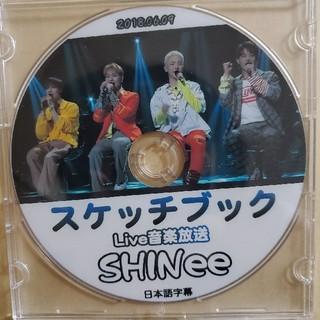 シャイニー(SHINee)のSHINee シャイニー スケッチブック [2018.06.09]日本語字幕(K-POP/アジア)