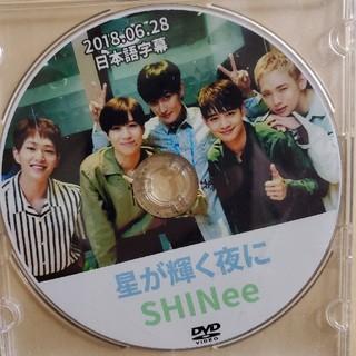 シャイニー(SHINee)のSHINee シャイニー 星が輝く夜に [2018.06.28]日本語字幕(K-POP/アジア)