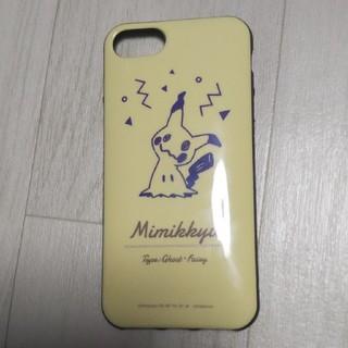 ポケモン(ポケモン)のiPhone7,8,SE2用シリコンケース ミミッキュ(iPhoneケース)