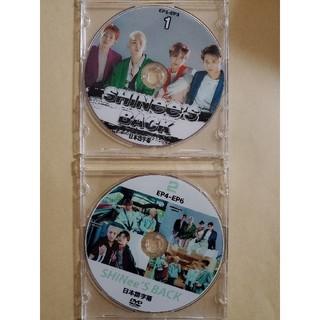 シャイニー(SHINee)のSHINee シャイニー  SHINee's BACK EP1-6 2枚セット(K-POP/アジア)