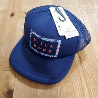 ビラボン(billabong)の〈F〉新品 ビラボン キャップ 帽子(キャップ)