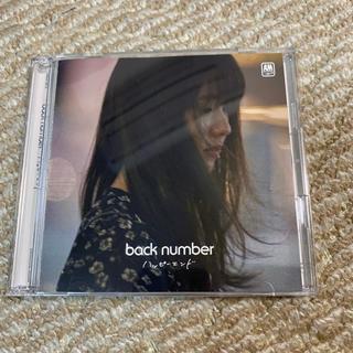 バックナンバー(BACK NUMBER)のback number ハッピーエンド 初回限定盤(ポップス/ロック(邦楽))
