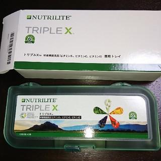アムウェイ(Amway)のトリプルXレフィルケース1箱(容器)