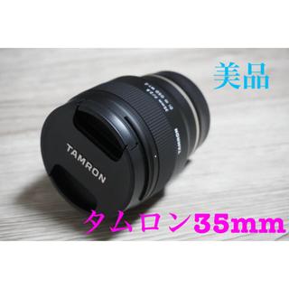 TAMRON - タムロンTamron 35mm f2.8 eマウント 単焦点レンズ ☺︎☺︎
