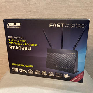 エイスース(ASUS)のRT-AC68U 無線LANルーター(PC周辺機器)