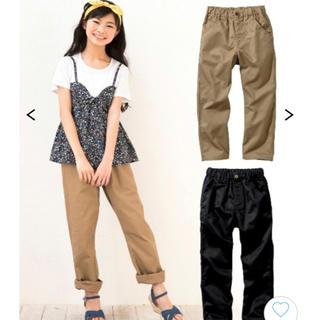 ニッセン(ニッセン)のニッセン ロングパンツ 2枚セット 130センチ 男児 女児 ズボン(パンツ/スパッツ)