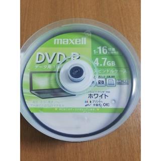 マクセル(maxell)のmaxell DVD-R 1回録画用 20枚(DVDレコーダー)