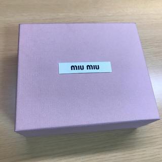ミュウミュウ(miumiu)のmiumiu 空き箱(ショップ袋)