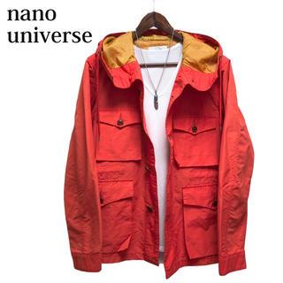 ナノユニバース(nano・universe)のnanouniverse マウンテンパーカー ナイロンジャケット レッド系(マウンテンパーカー)