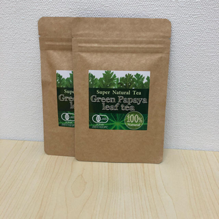 美容健康グリーンパパイヤ葉茶(2g×5包)2袋(健康茶)